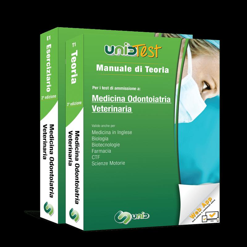 libri test ammissione medicina odontoiatria veterinaria
